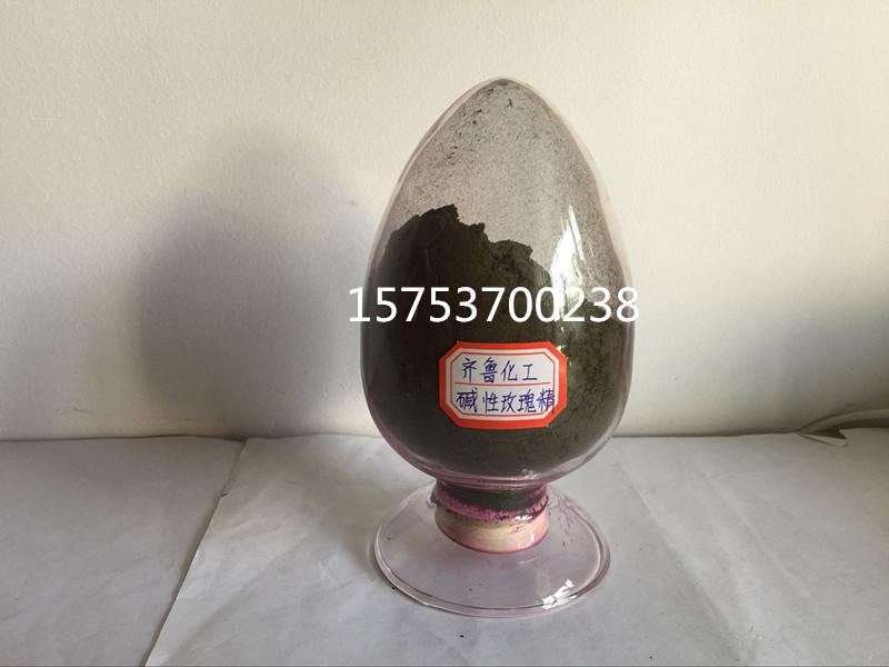 品牌好的酸性金黄G厂家推荐-天津酸性金黄