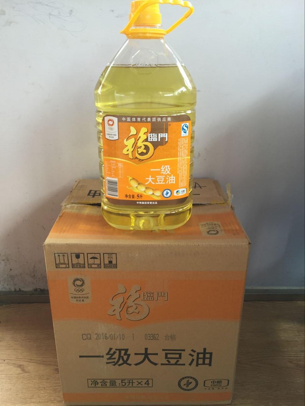 福临门食用油价位 天津哪里有口碑好的福临门大豆油供应