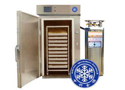 山東中科金穗速凍柜 速凍柜價格 高品質的速凍柜
