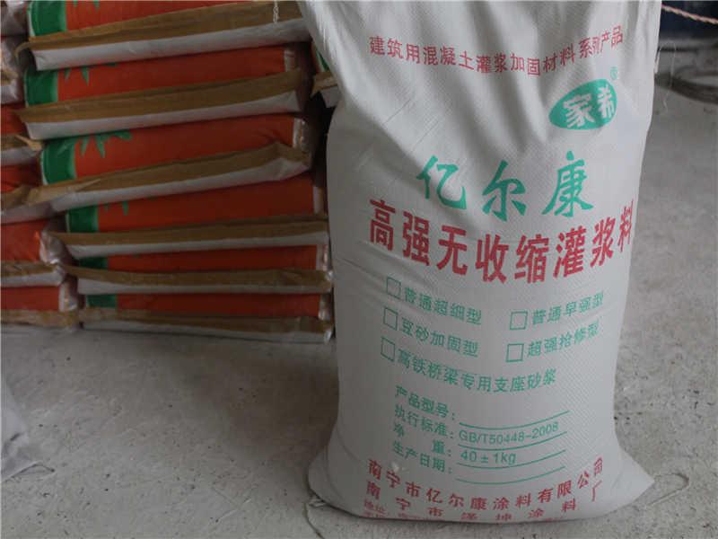 【荐】价格合理的灌浆料_厂家直销|玉林灌浆料厂家