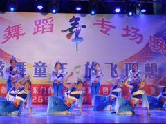 【飞扬艺术】牟平舞蹈培训 民族舞培训 民族舞培训哪家好
