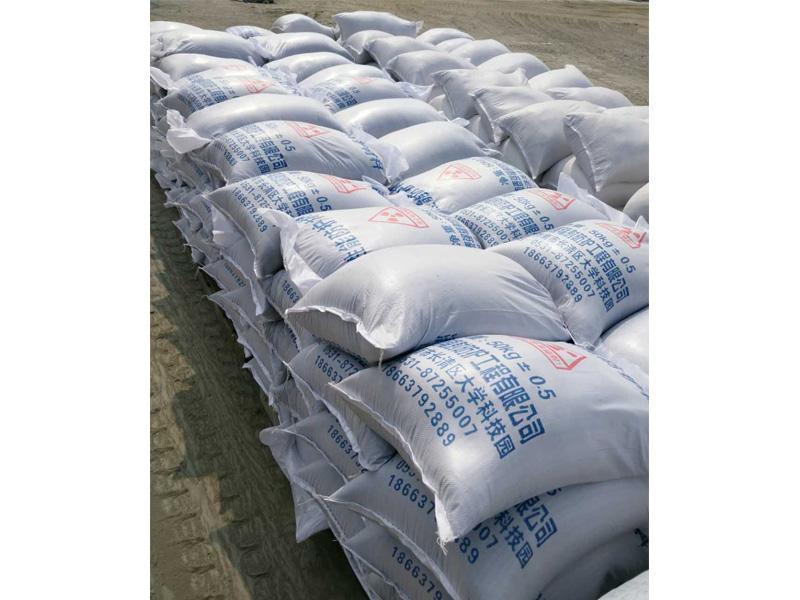 濟南哪里有供應實用的硫酸鋇水泥|河北硫酸鋇水泥批發