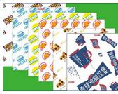 沧州价位合理的汉堡纸袋批售,河北汉堡纸袋质量
