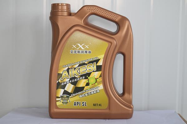 批發強化柴油機油-山東實用的液力傳動油