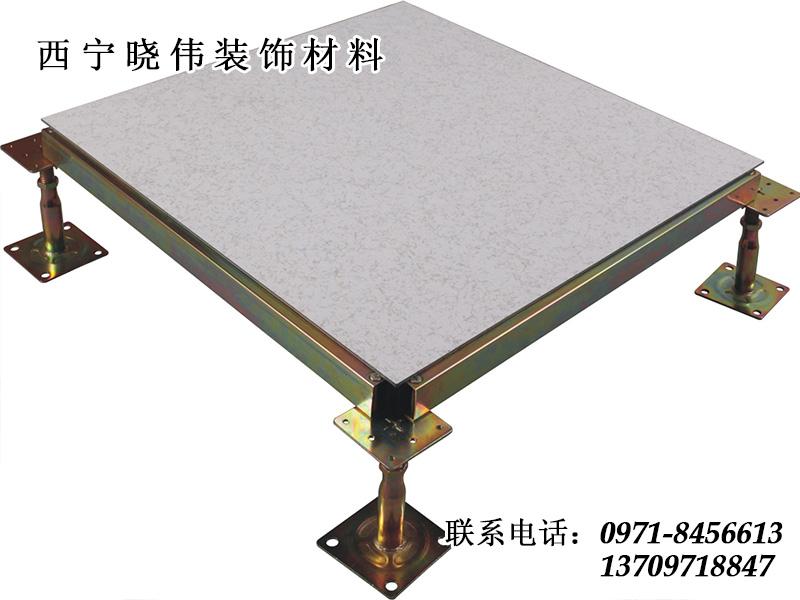 西宁青海金刚通风地板专业供应商|青海防静电地板供应