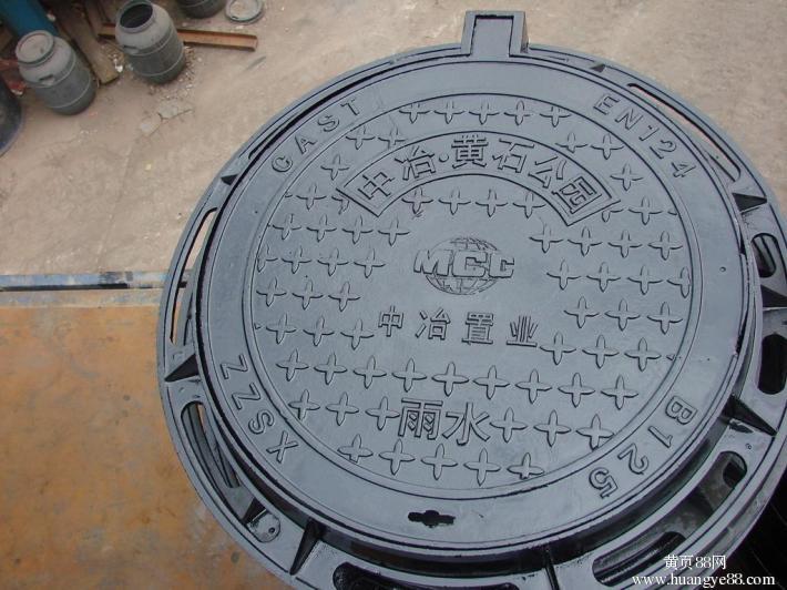 供应北京市热销铸铁管-优质的供应南京新兴铸铁管