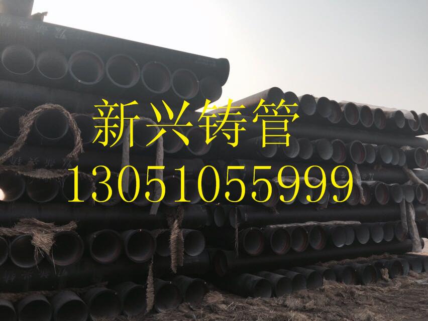 铸铁管专业报价,优质的四川国标排水铸铁管、新兴球磨给水铸铁管