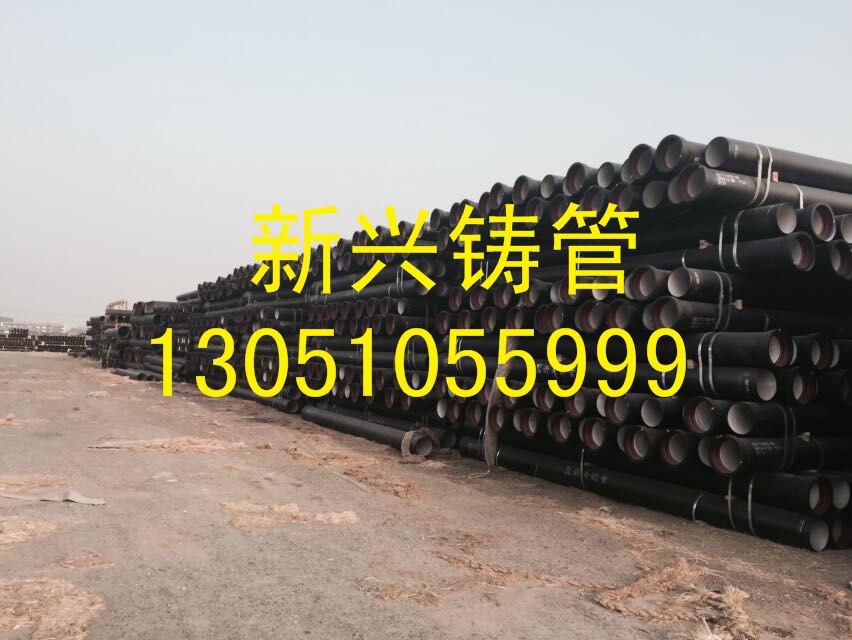 北京新兴管道价格合理的铸铁管【供应】-价格合理的铸铁管