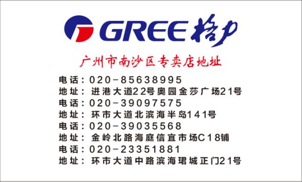 格力反渗透净水器专业供应商|专业的广州市净水机