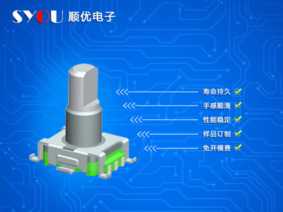 想买质量好的SYOU编码器就来顺优电子-深圳SYOU编码器