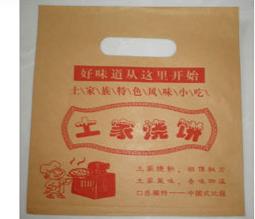 实惠的土家烧饼袋|专业供应土家烧饼袋