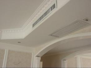安徽家庭中央空调价格【海尔】安徽家庭中央空调销售厂家