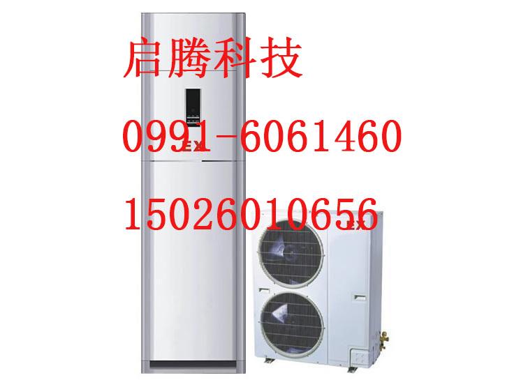 新疆格力商用空调销售专卖——【实力厂家】生产供应新疆格力商用空调