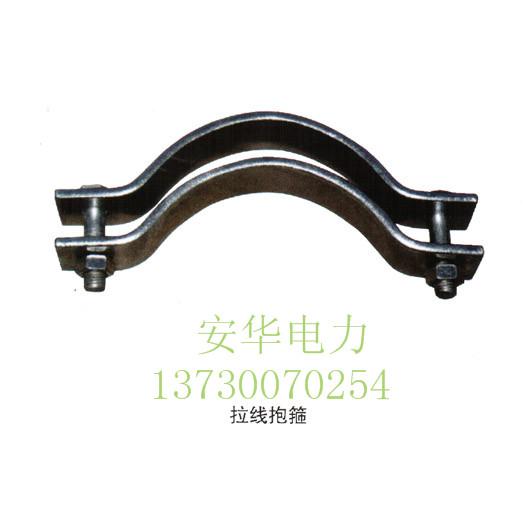 邯郸质量良好的拉线抱箍批售 价格合理的拉线抱箍材质
