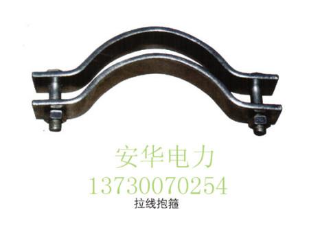 价格合理的拉线抱箍制造商|安华电力金具质量良好的拉线抱箍出售