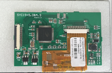 5.0寸液晶屏价钱如何_SYC 480272D0500彩色液晶屏讯息