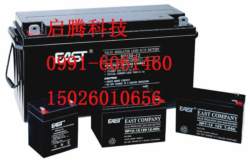 阿克苏铅酸蓄电池_启腾科技新疆分公司_名声好的乌鲁木齐铅酸蓄电池公司