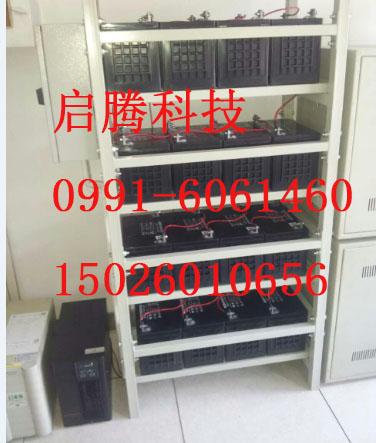 昌吉铅酸蓄电池-耐用的乌鲁木齐铅酸蓄电池启腾科技新疆分公司供应