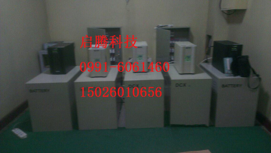 哈密UPS电源总代理-启腾科技新疆分公司_知名的山特UPS电源公司
