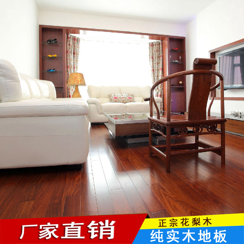 知名的实木地板批发商-实木地板销售