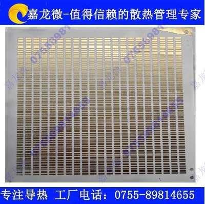 想买价位合理的TO-220散热型氮化铝陶瓷就来嘉龙微电子科技|散热型氮化铝价格