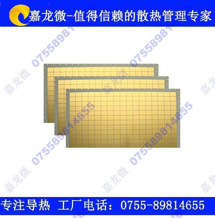 TO-220散热型氮化铝陶瓷上哪买好-惠州散热型氮化铝