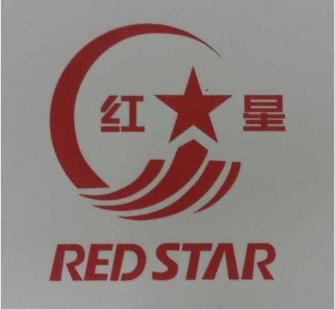 厦门永达新红星工业风扇怎么样-红星工业风扇代理