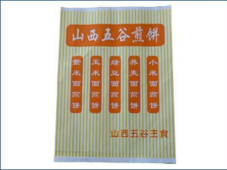 沧州哪里买专业的防油纸袋-防油纸袋价格