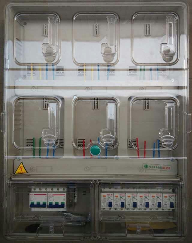 品牌好的ic卡电表改造安装工程 银河电表供销