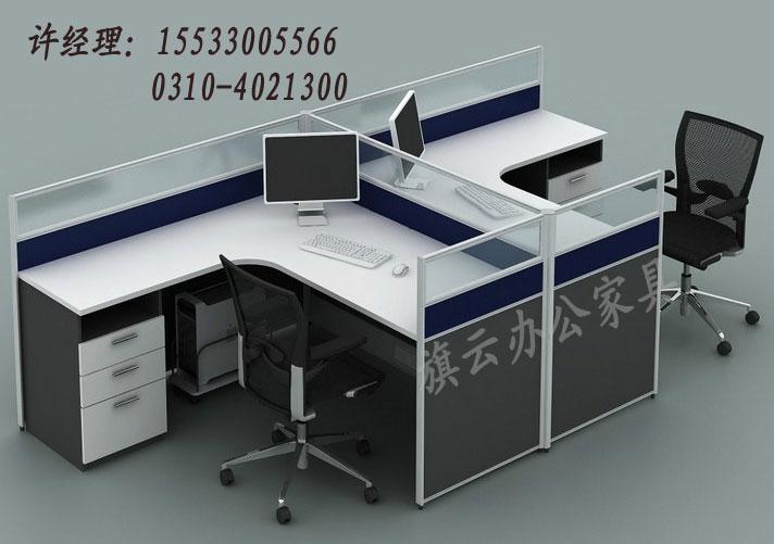 安阳屏风电脑桌厂家###屏风隔断电脑桌价格