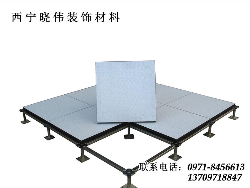 机房地板销售_青海防静电地板价格