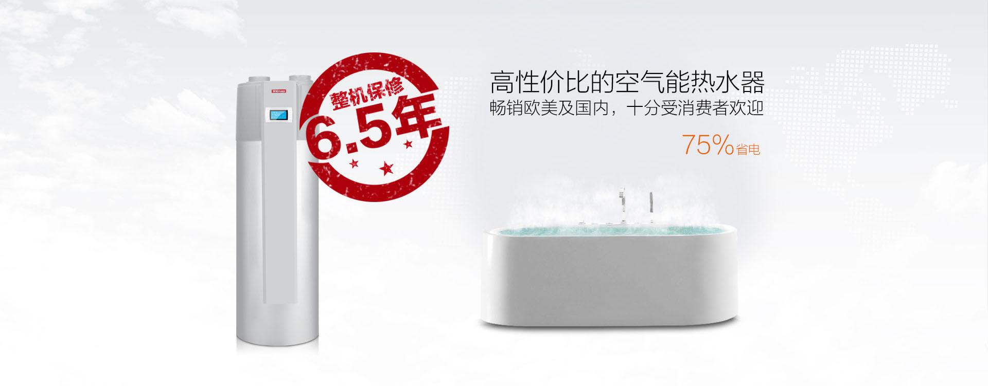 怎么买质量硬的空气能热水器呢 |石家庄空气能热水器
