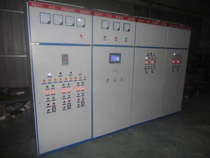 消防数字智能巡检柜低价批发-买安全的消防巡检柜,就选携哲电气