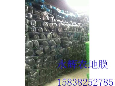 鄭州專業防曬網推薦-長治防曬網