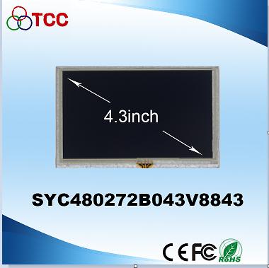 4.3寸显示屏 SYC 480272B043TFT液晶屏资讯