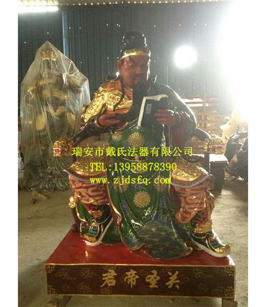 温州价位合理的关公铜像哪里可以买到,关公铜像找戴氏法器