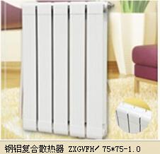 鋼鋁復合暖氣片75/75圖片-河北好用的鋼鋁復合暖氣片75/75