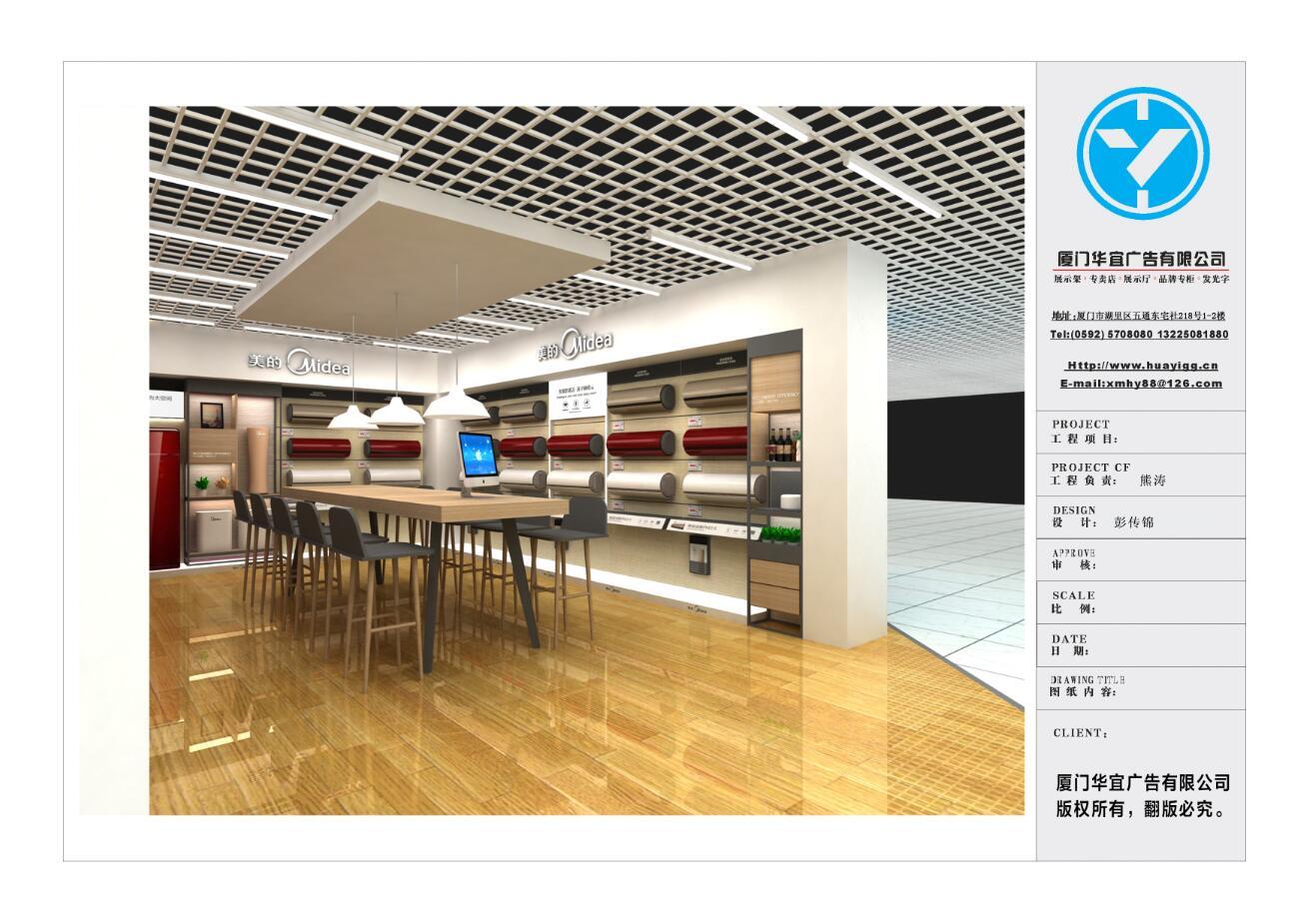 龙岩展厅_华宜广告公司可信赖的厦门展厅设计推荐