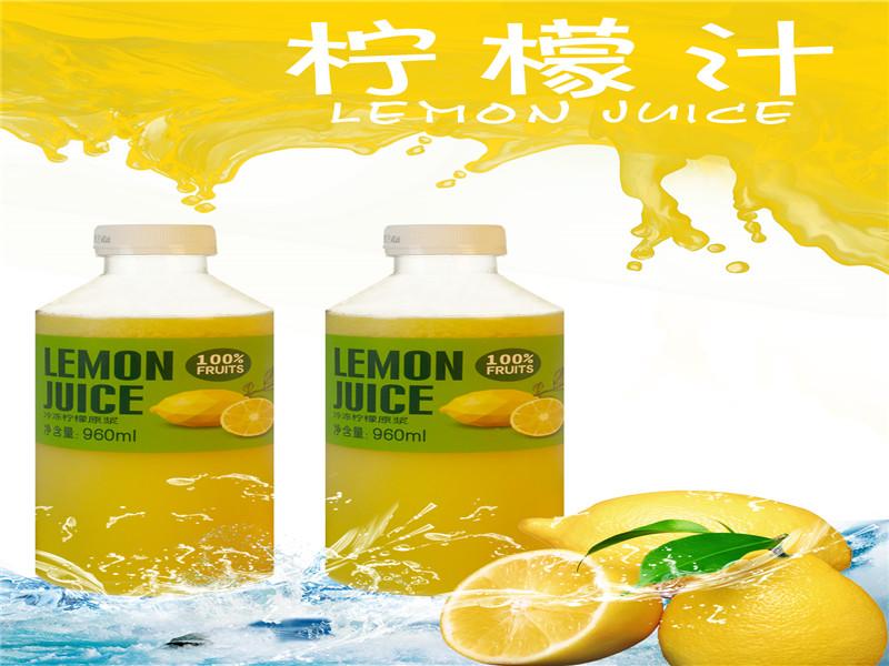 厦门冷冻血橙汁-厦门质量好的冷冻柠檬浓缩原汁批售
