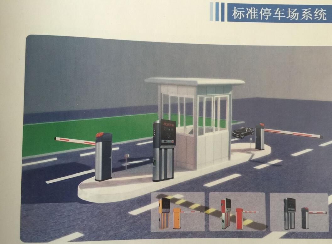 宁夏智能化停车场收费系统-划算的智能化停车场收费系统厂家直销