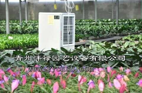 挂式电暖风机_山东电暖风机供应商