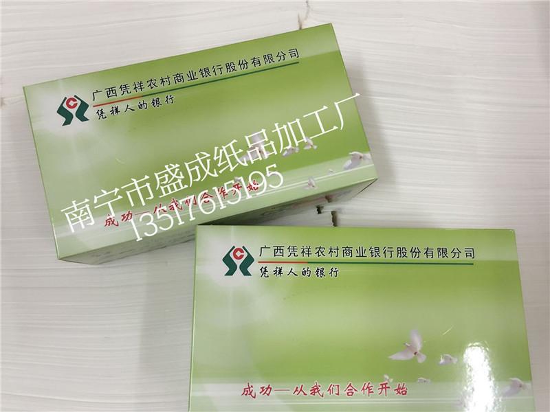 南宁银行盒抽纸巾定制_可信赖的盒抽纸定制服务