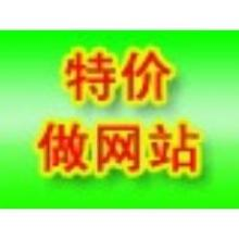 苏州网站建设,网站优化:400-111-6878