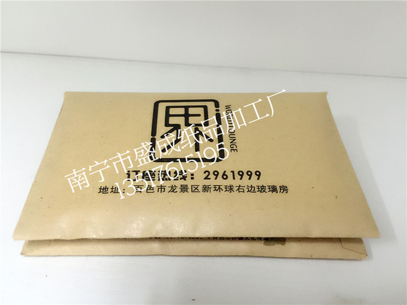 南宁地区优惠的钱包式手帕纸巾 ,南宁手帕纸巾