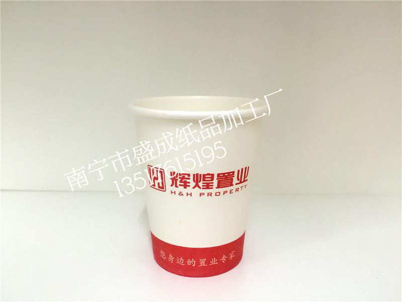 一次性纸杯哪里有卖-南宁一次性广告杯