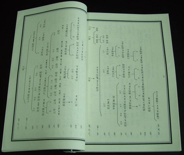 北塘录取通知书印刷_知名的录取通知书印刷推荐
