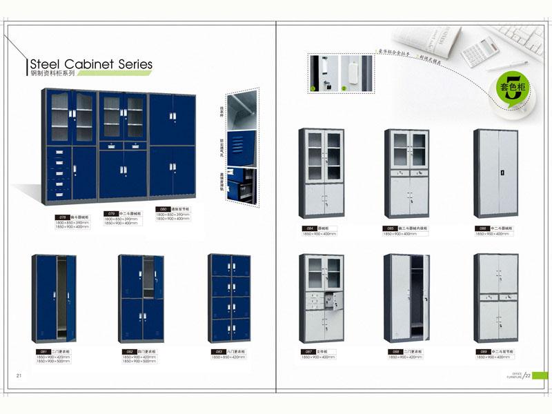 慶陽資料柜價格_品質有保障的資料柜批銷
