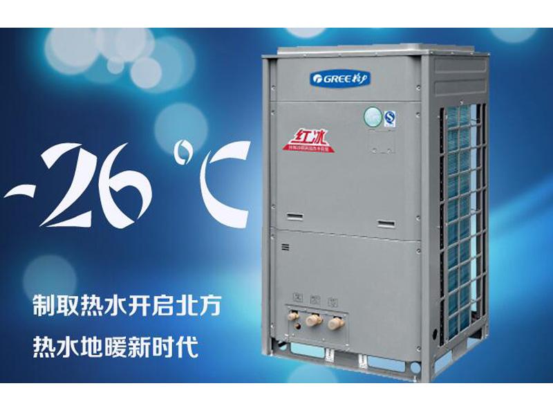 兰州红冰热水器安装-性价比高的兰州格力红冰热水器