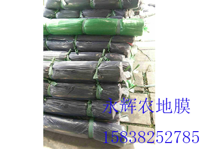 鄭州防塵網哪里有供應|防塵網批發