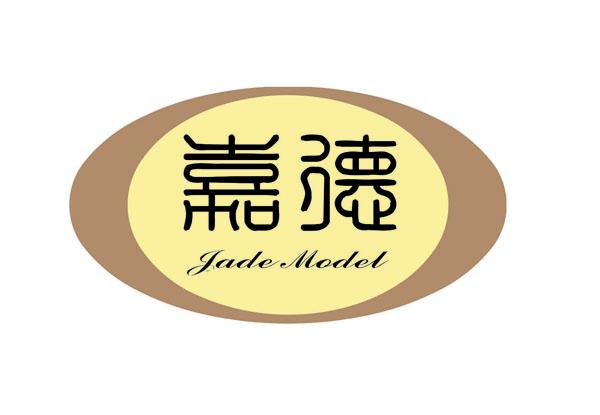 南宁市嘉德建筑文化乐虎国际唯一网站